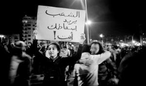 A insurreição no Egito e suas implicações para a Palestina