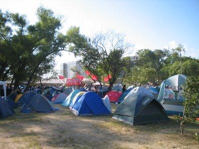 Acampamento Intercontinental da Juventude do Fórum Social Mundial