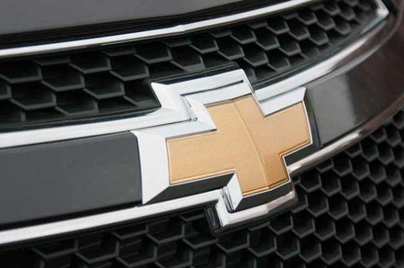 Logotipo da Chevrolet