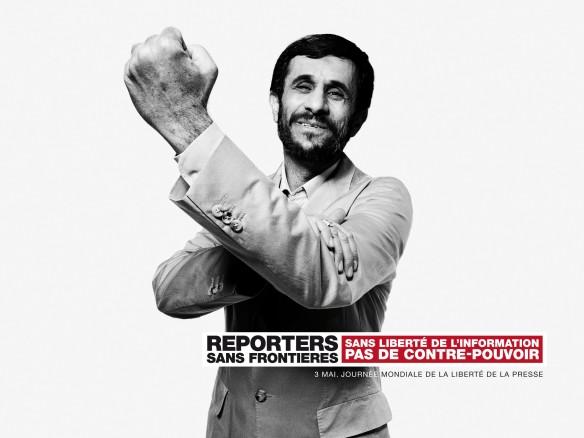 Presidente Ahmadinejad tem uma mensagem para você