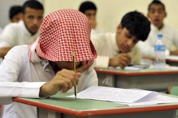 Educação anti-islã