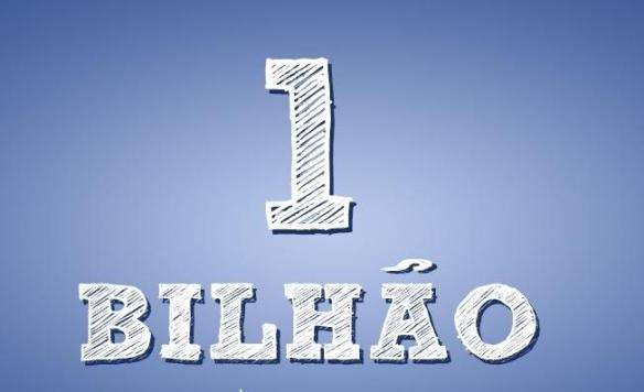 1 Bilhão