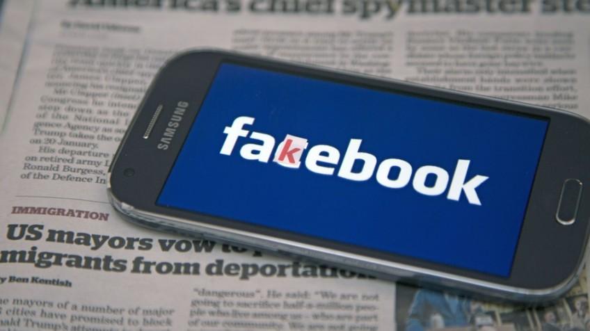 Fakebook News