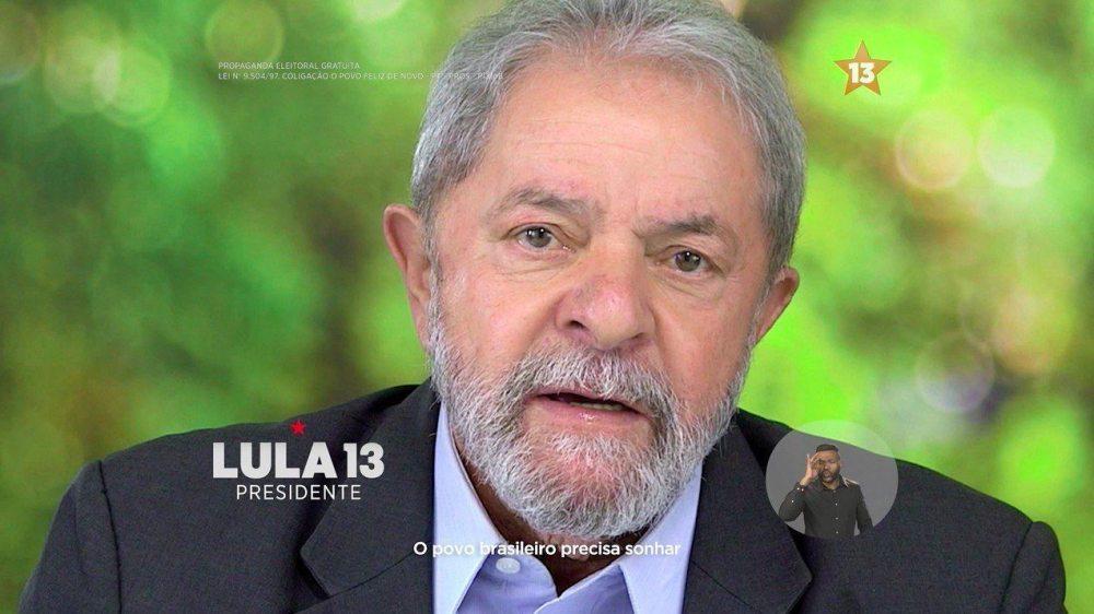 Assista o primeiro programa de #LulaPresidente modificado pelo TSE