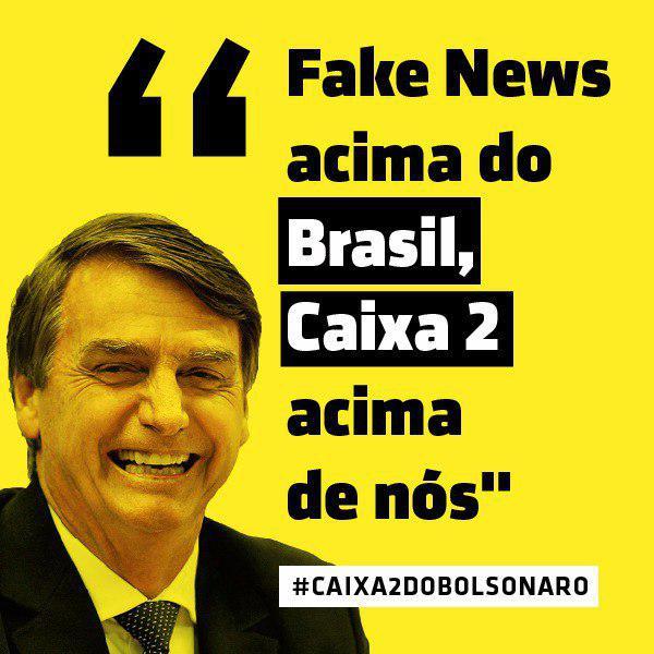 Fake news acima do Brasil, Caixa 2 acimo de nós