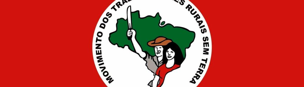 Logomarca do Movimento dos Trabalhadores Rurais Sem Terra - MST